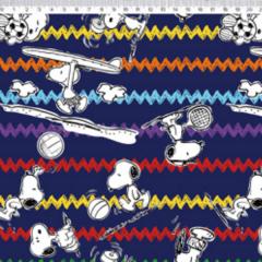 Tecido Tricoline Personagens Snoopy SN020C02